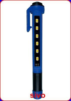 ☆SIVO電子商城☆KING TONY 79831 亮度135流明 隨身型 3W LED筆燈 附夾手電筒 探照燈 照明燈