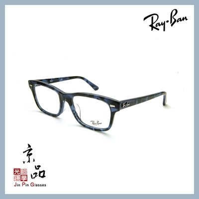 【RAYBAN】RB5383F 594...
