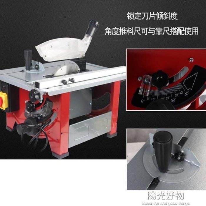 臺鋸推家用圓鋸無塵電鋸工作臺裝修精密機多功能木工電動工具切割 220V NMS