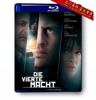 【藍光電影】第四種權力 2012為政治陰謀付出的代價 22-067
