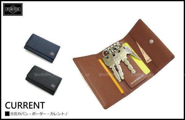 WaShiDa PLUS+【吉田 PORTER × CURRENT 皮革 系列 鑰匙包 】預訂 052-02206