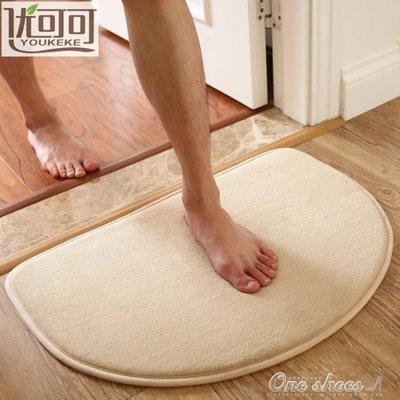 ZIHOPE 半圓吸水浴室防滑墊衛生間進門地墊衛浴門墊腳墊臥室門口墊子地毯ZI812