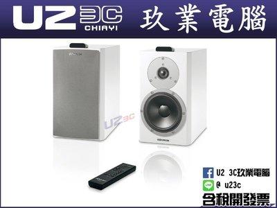 『嘉義u23c公司貨』丹麥 Dynaudio Xeo 4 (白/黑) 主動式Hi-End無線書架型喇叭