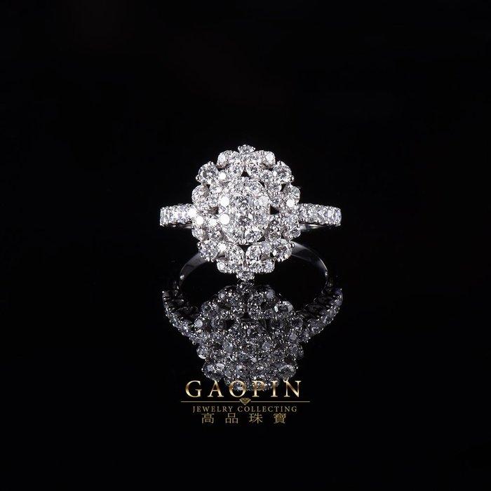 【高品珠寶】設計款《圓》鑽石戒指 求婚戒指 訂婚戒指 情人節禮物  生日禮物 #3582