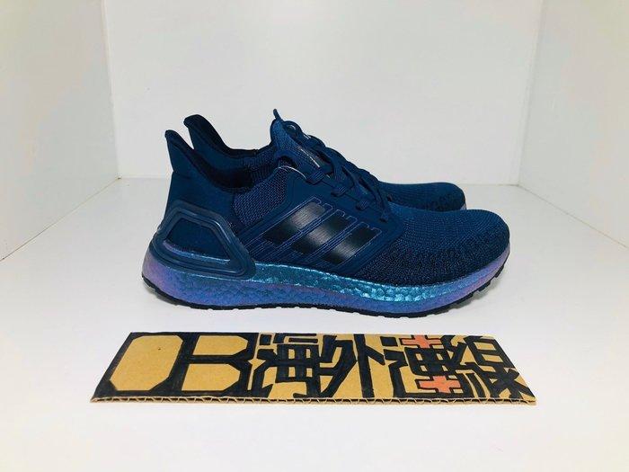 【OB海外連線】 Adidas Ultraboost 20 Space Race 藍 紫 變色龍 星空 FV8450