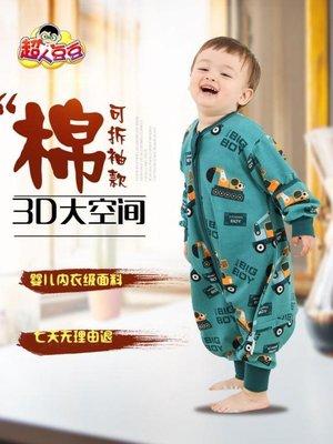 防踢被 嬰兒童分腿睡袋春夏單層嬰兒防踢被寶寶睡袋可拆袖大童連體睡衣