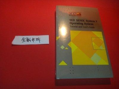 【愛悅二手書坊 01-34】SCO XENIX System V Operating System (未拆)