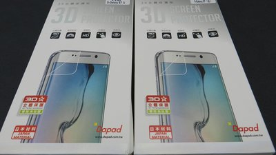 金山3C配件館 Dapad Galaxy S7 G9300 螢幕保護貼 滿板保護膜 螢幕貼 螢幕膜 不是玻璃貼
