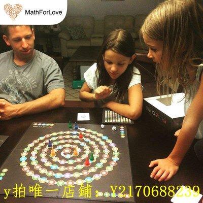 桌遊玩具prime climb美國數學跳棋兒童思維游戲盒mathforlove益智桌游玩具益智遊戲