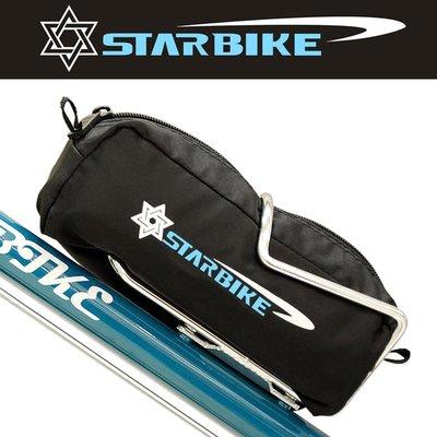 自行車配件 腳踏車配件 臺灣STARBIKE 26-29寸超輕量自行車公路車山地車免拆后輪攜車包袋 良品優舍