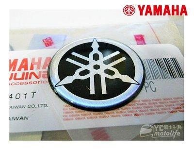 YC騎士 _YAMAHA山葉 音叉貼紙 鋁合金 立體貼紙 油箱 Logo 35mm 勁戰 SMAX 馬車 TMAX