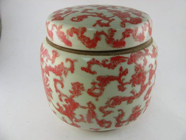 ~順治爺~R029號《早期收藏瓷器》~辣椒紅纏枝蓮如意蓋罐~乾隆年製~@999元起標