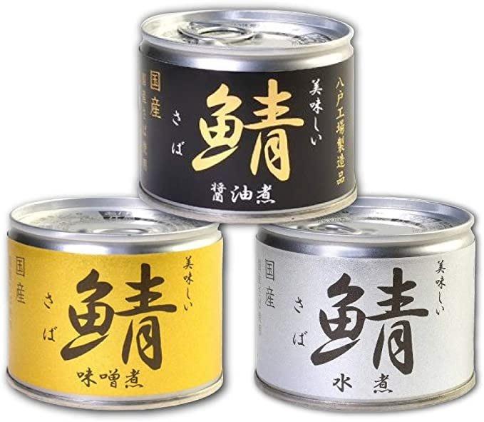 +東瀛go+ 伊藤美味鯖魚罐 190g 水煮 醬油煮 味噌煮 日本鯖魚罐 即食 配飯 魚罐頭 日本進口 拜拜