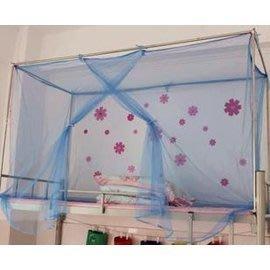 【學生蚊帳1米(3.3英尺)】寢室宿舍上下鋪 學生蚊帳 單人床老式蚊帳兒童 加密1.35米高-7101011