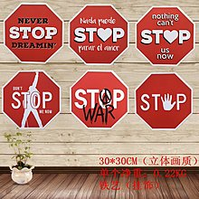 精品鐵藝掛牌複古創意鐵牌家居酒吧餐廳壁飾禁止進入標牌裝飾畫(6款可選)