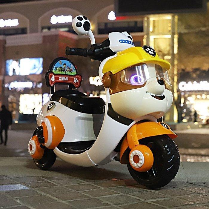 〖起點數碼〗兒童電動摩托車男女寶寶三輪車大號電瓶車充電動玩具車汪汪隊