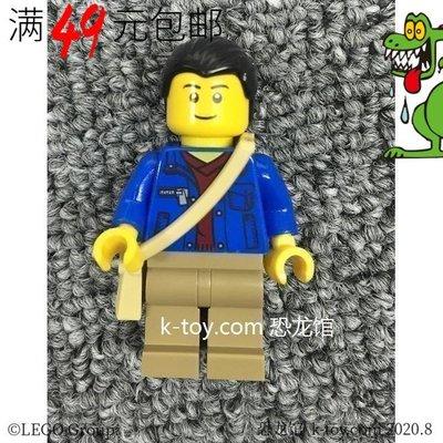 LEGO超級大玩家 LEGO 樂高城市街景人仔 cty511 男士 藍衣深米褲 60051