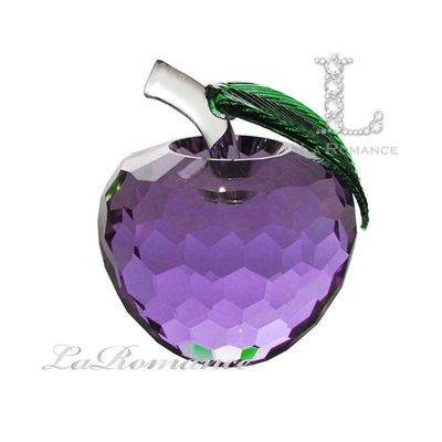 【芮洛蔓 La Romance】璀璨水晶 – 8 cm 水晶蘋果 (變彩紫)