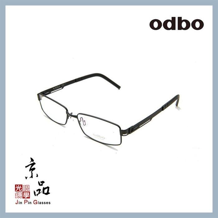 【odbo】1201 C1 霧黑色 一體延展設計款 鈦金屬 光學鏡框 JPG 京品眼鏡