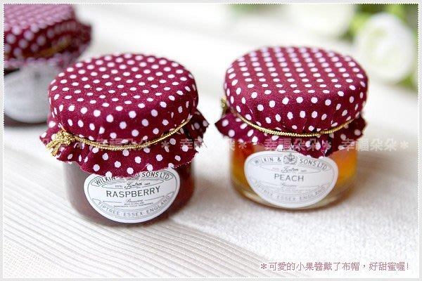 幸福朵朵【草莓點點英國Tiptree布帽小果醬】-迎賓擺桌/送客禮/二次進場/婚禮小物