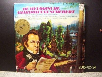 【PHILIPS LP名盤】559.舒伯特:第8號交響曲及小品曲,葛羅米歐/海布勒/沙瓦利許