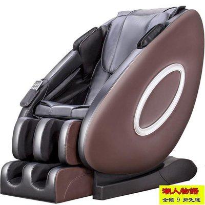 新款智能電動機械手按摩椅全自動家用太空艙全身多功能老人揉捏器YTL【潮人物語】