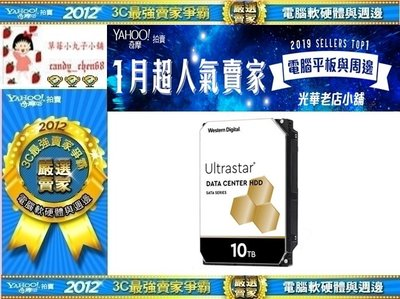 【35年連鎖老店】WD 金標 10TB 3.5吋企業級硬碟(WD102KRYZ)有發票/5年保固