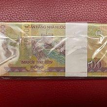 越南塑膠紙鈔10000盾《一刀全新百連》