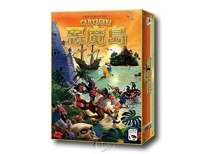【正版桌遊】惡魔島-繁體中文版 Cartagena