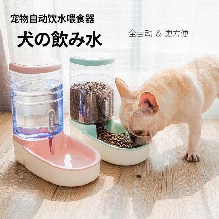 狗狗用品貓咪喝水器寵物飲水機自動喂食器泰迪外出水壺掛式便攜碗