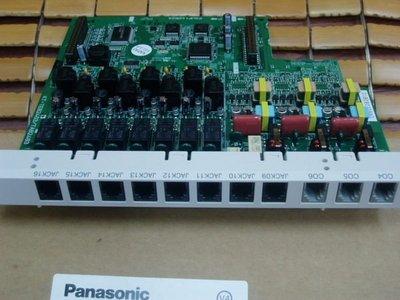 台南=Panasonic(國際牌)總機TES824(308擴充卡)=3 外線 8 內線擴充介面卡=KX-TE82483X=