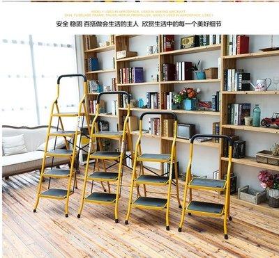 梯子 梯子家用折疊伸縮梯扶手二步梯加厚寬踏板人字梯閣樓梯mks
