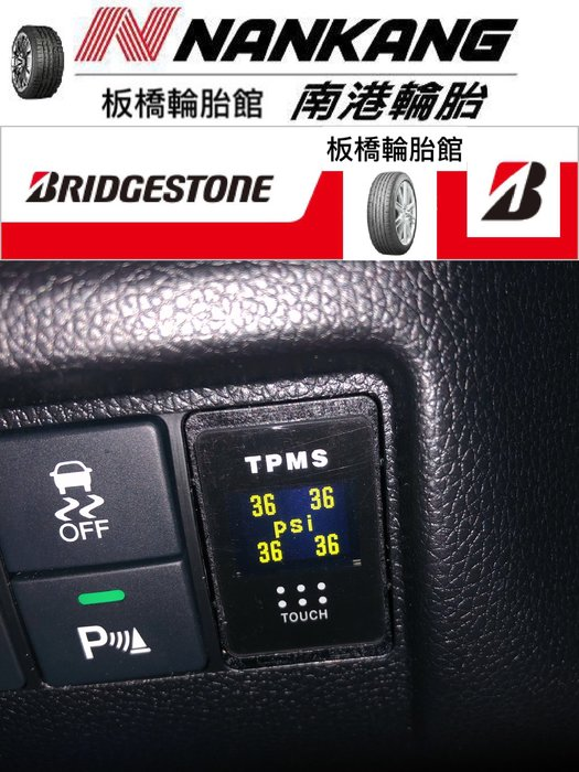 【板橋輪胎館】ORO W417-NA TPMS 自取&寄送另享優惠 NISSEN