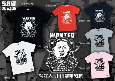 SLANT 金正恩 94狂 Wanted 核武 FUNNY T-SHIRT搞笑T 短袖T 限量T恤 客製化T恤