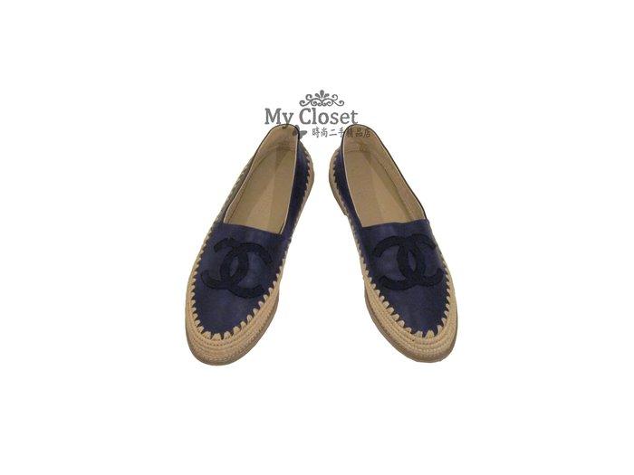 My Closet 二手名牌 CHANEL 深藍色 雙C logo 小羊皮  鉛筆鞋 休閒鞋
