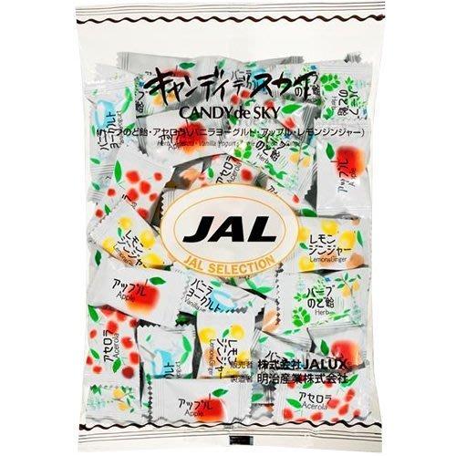 Ariel's Wish-日本航空JAL日航商務艙頭等艙限定迎賓糖果西印度櫻桃蘋果香草優格薑汁檸檬草本喉糖綜合包-現貨1