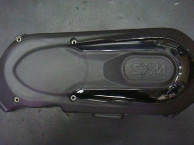 三陽 原廠 RV250 RV 250  傳動蓋  曲軸箱外蓋