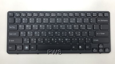 ☆【全新 SONY VAIO VPCCA VPC CA 邊框 背光 中文鍵盤】