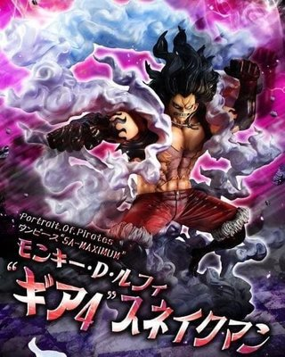 Megahouse POP NEO-MAXIMUM海賊王 蒙其·D·魯夫 4檔 大蛇人 蛇人 四檔魯夫.