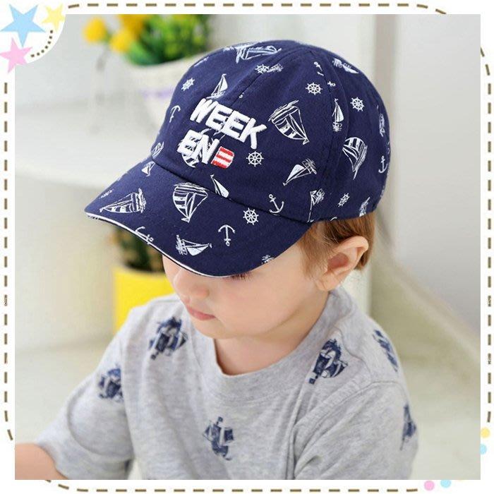貝克比比屋☆ 夏天兒童遮陽帽/棒球帽/帆船防曬帽帽*46cm、48cm、50cm、52cm