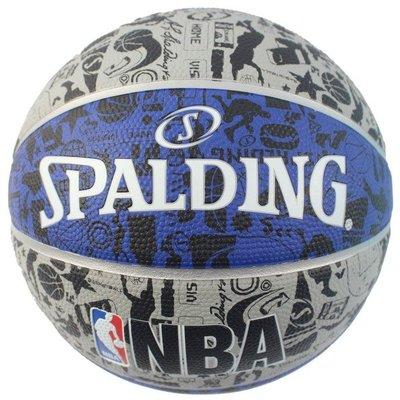 SPALDING 斯伯丁彩色籃球 NBA塗鴉系列/一個入(特720) 7號籃球 NBA籃球 SPA83499 室外內通用