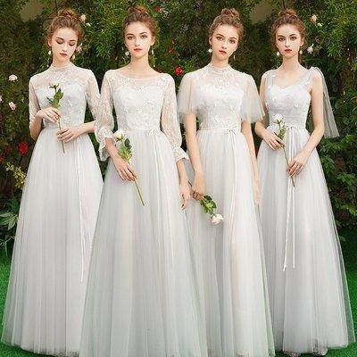 伴娘服女夏長款2020新款韓版晚禮服裙姐妹團顯瘦聚會主持人禮服灰
