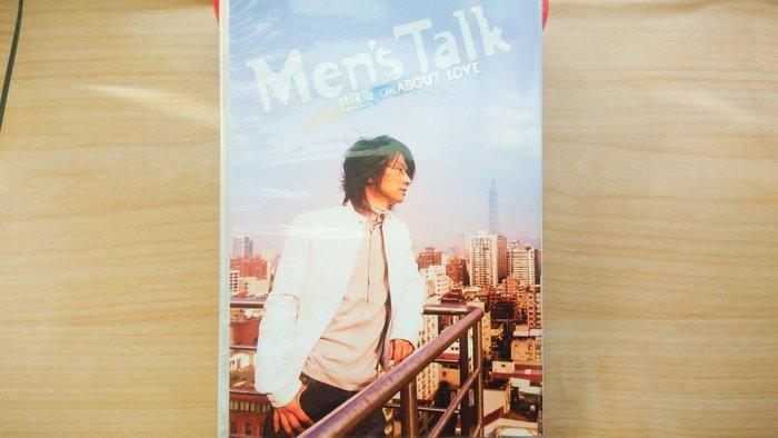 ## 馨香小屋--林隆璇專輯 / Men's Talk