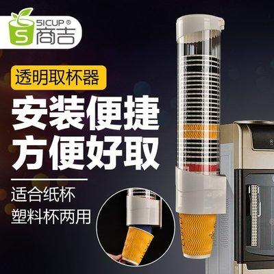 奇奇店-飲水機杯架自動取杯器放一次性紙...