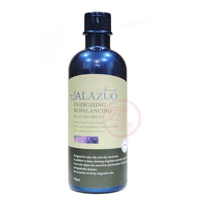 便宜生活館【洗髮精】ALAZUO 亞拉佐 賦活平衡清潔乳(控油防落)750ML 潔淨/易落髮/調理專用 公司貨(可超取)