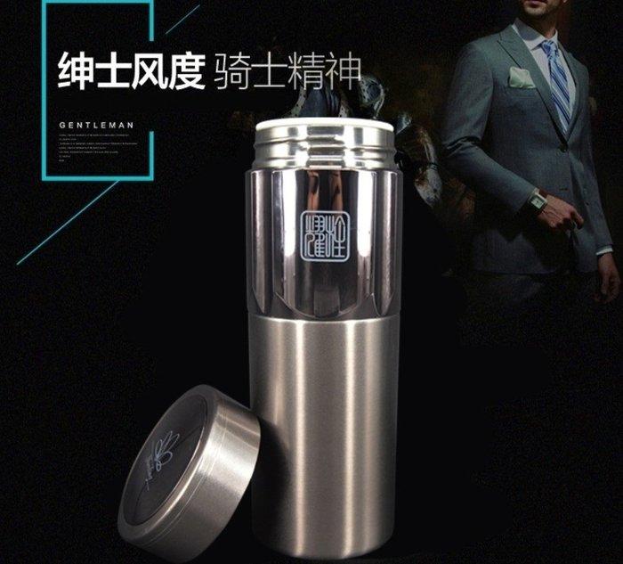 【幸運星】現貨 保溫杯 304不鏽鋼外膽 骨瓷內膽  陶瓷內膽  直身杯 300ML 附茶隔高級杯套 高級保溫杯