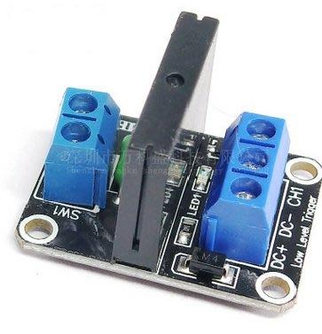 1路5V低電平固態繼電器模組 帶保險絲 固態繼電器250V2A