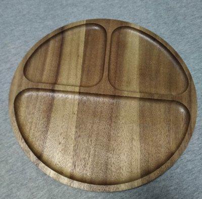 詩肯柚木餐盤 分格餐盤