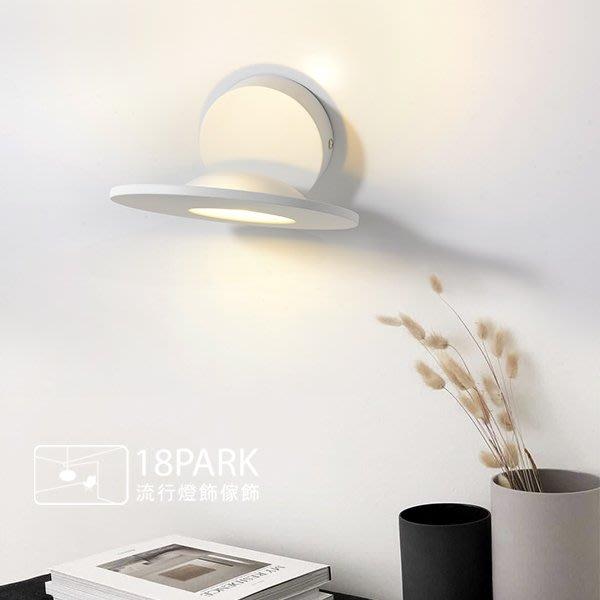 【18Park 】 實用簡約 Day difference wall light [ 日差壁燈 ]