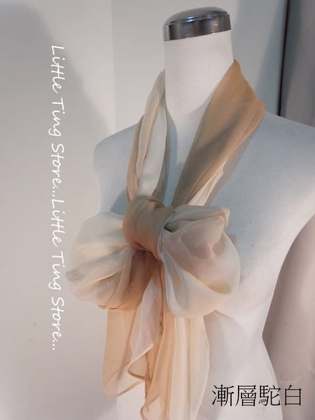 Little Ting Store:SILK素面絲巾(寬版)長巾髮圈/髮帶可搭配絲巾圍巾披肩頭巾帽子 漸層駝白